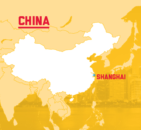 City/Country (Shanghai) | Office for Study Abroad | The George ...
